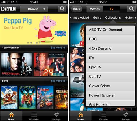 lovefilm questions amazon s lovefilm instant launches on iphone and ipod
