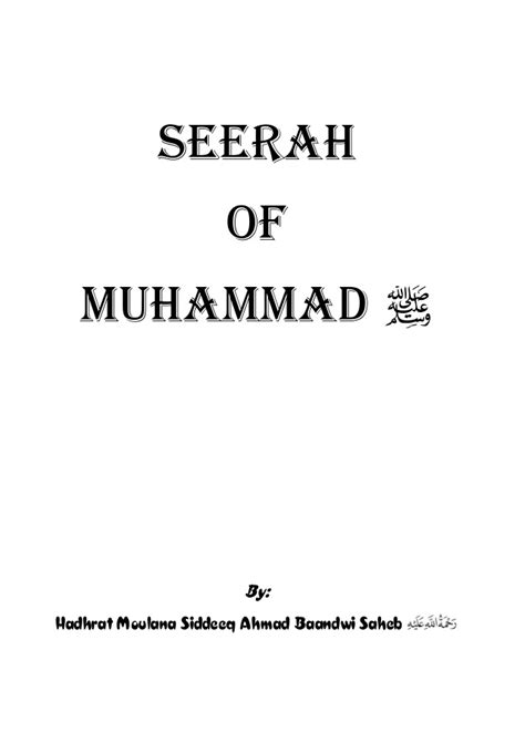 biography of muhammad saw pdf life of prophet muhammad s a w