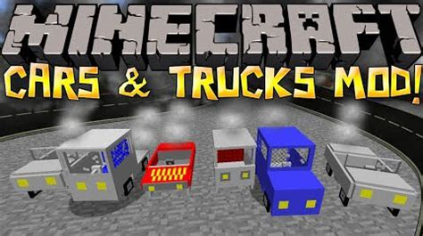 cars and drives mod 1.7.10/1.6.4 9minecraft.net