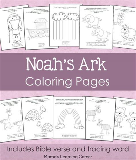 Noah's Ark Coloring Pages   Mamas Learning Corner