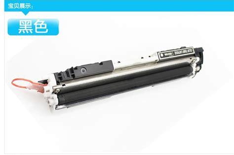 compatible cf350a cf351a cf352a cf353a 130a color toner cartridge for hp color laserjet pro mfp