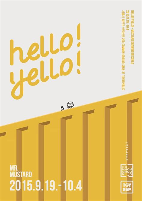 design poster uk the 25 best ideas about event poster design on pinterest