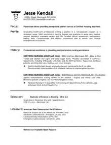 resume for hospital job - Resume For Hospital Job