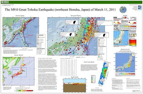 earthquake pdf file usgs poster tohoku earthquake 20110311 pdf