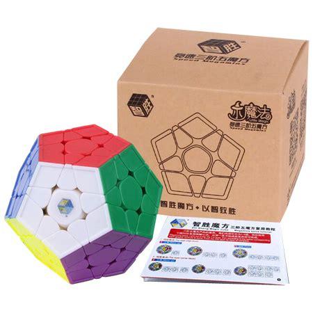 Megaminx Yuxin Stickerless yuxin zhi sheng magic stickerless megaminx megaminx