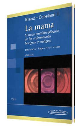 libro is your mama a la mama tomo 1 manejo multidisciplinario de las enfermedades b