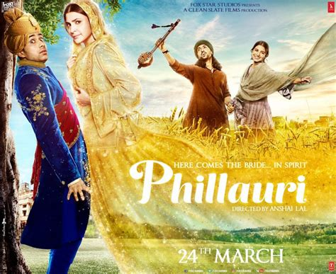 film it full movie online phillauri 2017 full movie download filmywap mp4 3gp hd