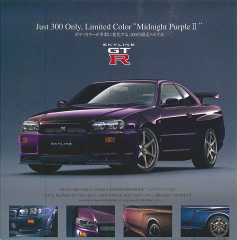 nissan midnight purple edition nissan skyline gt r s in the usa blog for sale 1999