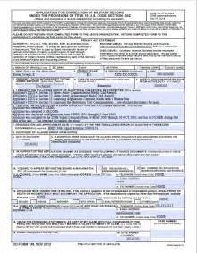 army board for correction of records joseph e