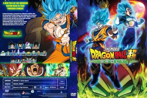 dragon ball super broly dvd covers labels covercity