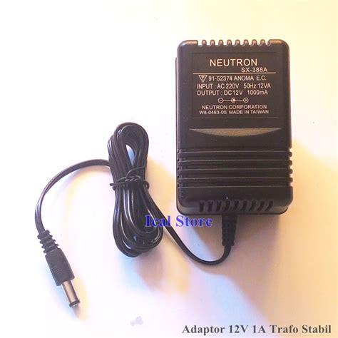 Jual Adaptor 12 V 1a Kaskus adaptor power supply dc 12v 1a trafo stabil ical