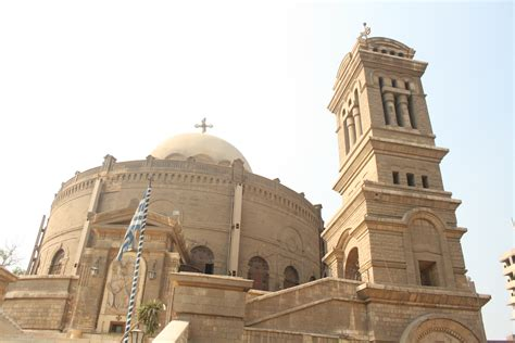 coptic church history