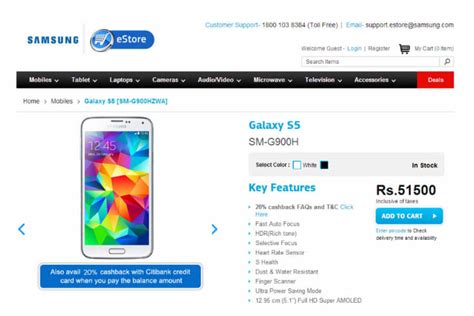 galaxy price samsung galaxy s 5 price www imgkid the image kid