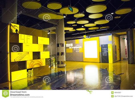 exhibition themes list asian china beijing automobile museum indoor exhibition