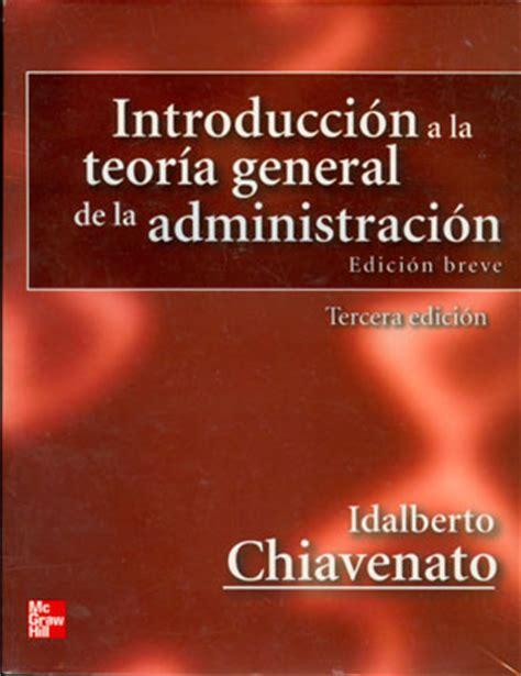 libro la teora polivagal introduccion a la teoria general de la administracion cedisa libros
