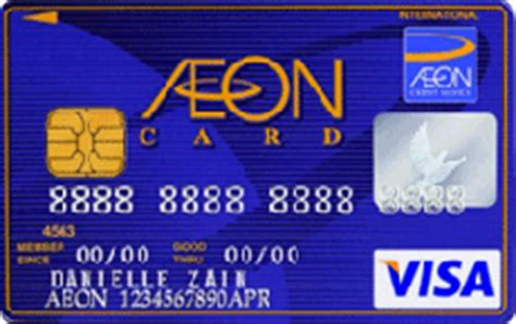 Aeon Credit Card Application Form Japan New Aeon Visa Classic Earn Rewards Faster