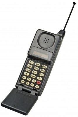 my cell phone by motorola agh i had this in 7th grade and thought i was the