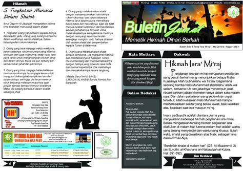 layout untuk buletin ramadhan 1436 h bliblinews com