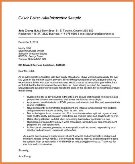 administrative cover letter sop proposal