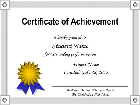 template of certificate printable certificate of achievement certificate templates