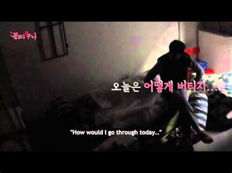 lee seung gi funny moments lee seung gi funny moment 31 noonas over flowers빵집 발견