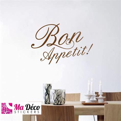 cuisine bon appetit stickers bon appetit cheap stickers kitchen discount