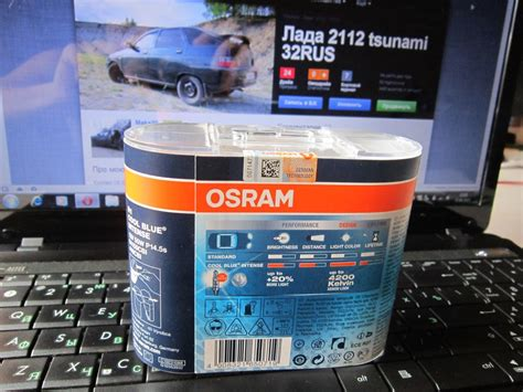 lada alogena philips halogen ls osram cool blue 4200k h1 logbook