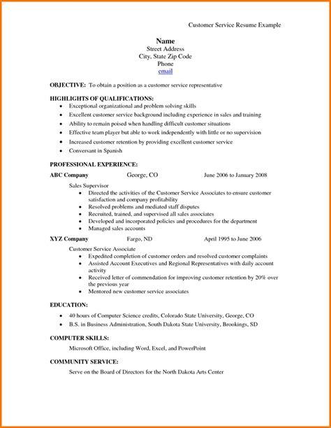 resume exle for customer service 7 farm service agency resume financial statement form