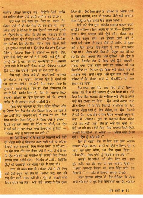 Nana Saheb Essay In by Nana Saheb Essay In Bamboodownunder
