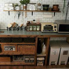 küchentheke top speisekammer tisch korb regale white decor
