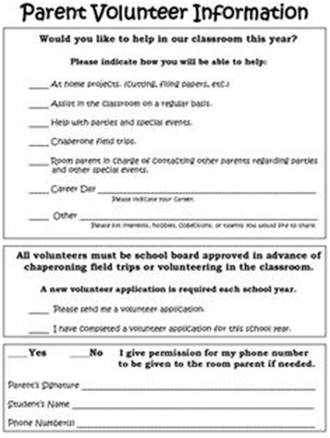 1000 Images About Mamas Papas On Pinterest Parent Communication Log Parent Volunteers And Volunteer Contact Form Template