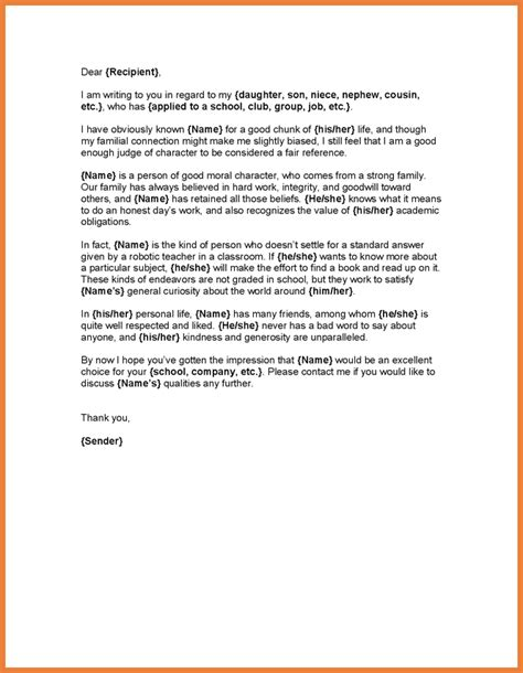 reference letter format character letter to judge 28 images letter of 1755