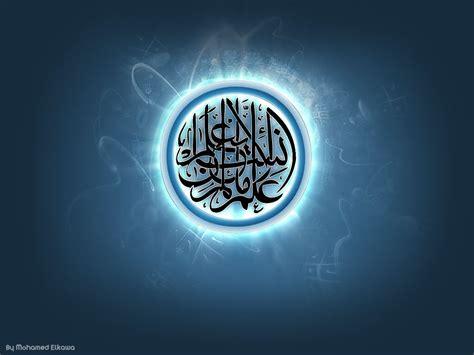 wallpaper keren islam seratus wallpapers gambar islami part 12