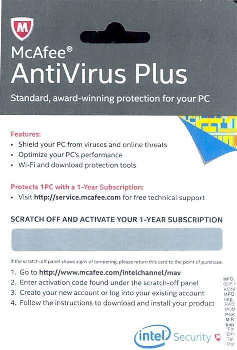 mcafee antivirus full version free download 2012 free download mcafee antivirus plus 2017 full version with