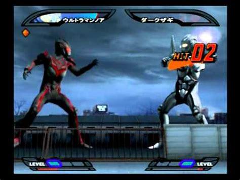 film ultraman zero bahasa indonesia ultraman nexus game fight colections youtube