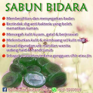 Sabun Bidara sabun bidara by suzyhoney