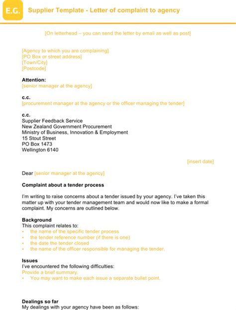 Complaint Letter Template Word 2007 Complaint Letter Templates For Free Formtemplate