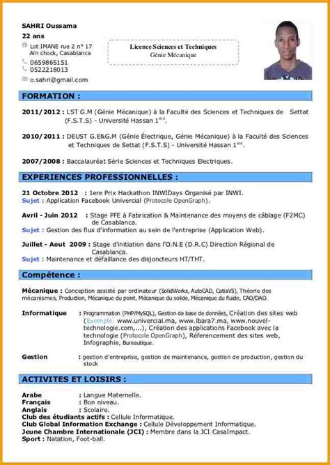 Job Resume Type by 9 Cv 233 Tudiant Stage Lettre Administrative