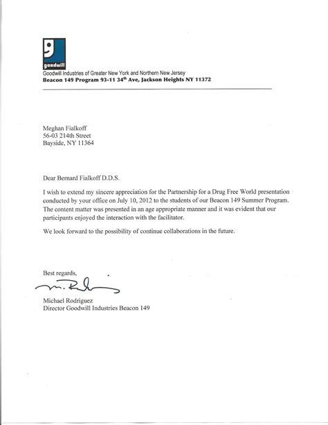 thank you letter after dental community education program dr bernard fialkoff