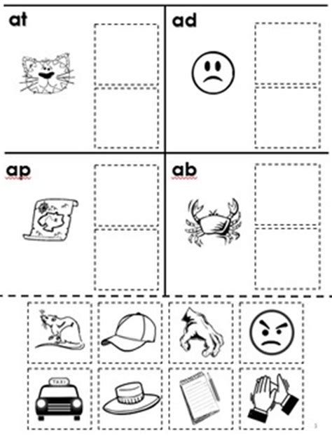 7 Letter Words Ending In Yen Free Rhyming Cut And Paste For Phonological Awareness
