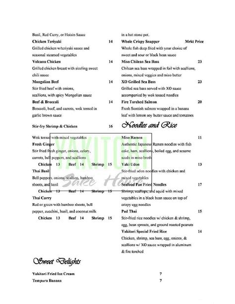Sake House Menu by Yakitori Sake House Coupon Discount Menu 271 S E