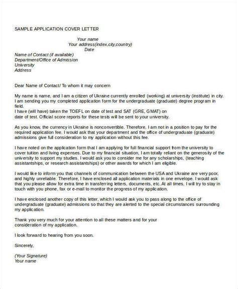 application letter university sample application