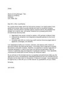 Text version of the restaurant manager cover letter sample