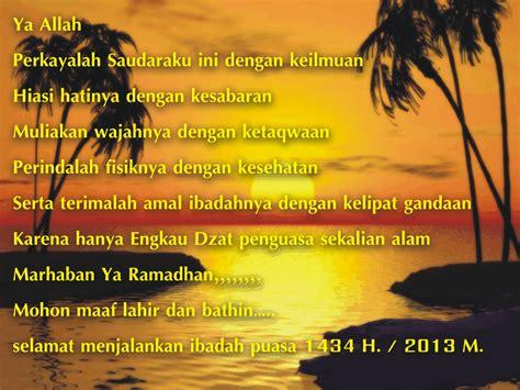 ucapan selamat puasa ramadhan  ramadhan