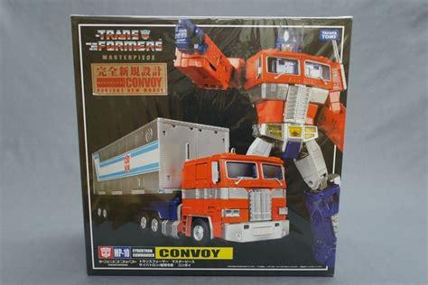 Takara Tomy Transformers Masterpiece Mp 8x Cybertron Commander King Gr t25 transformers masterpiece mp 10 convoy optimus prime cybertron takara tomy mykombini