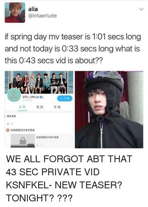 alia caintaerlude if day mv teaser is 101 secs