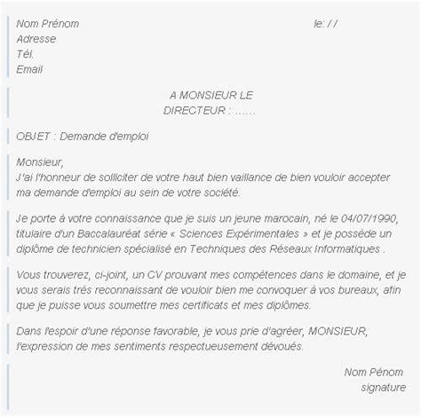 Exemple De Lettre De Demande D Emploi Word Demande D Emploi Maroc Employment Application