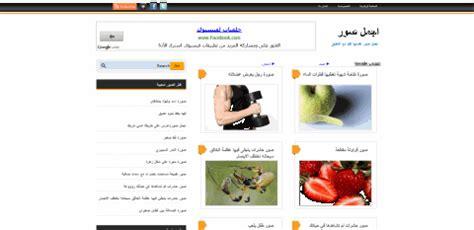 blogger themes arabic قالب مجلة بلوجر قوالب معربة 171 قوالب مدونات بلوجر