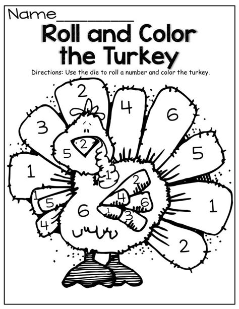 roll a die and color the turkey classroom math