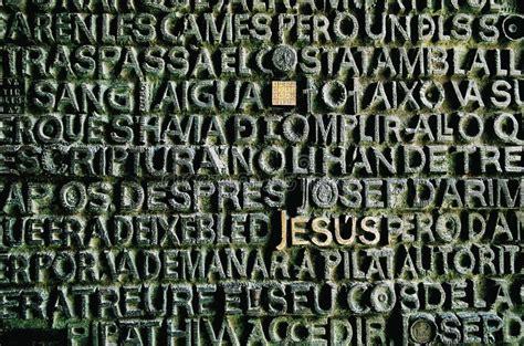 mediterraneo testo testo sacrale immagine stock immagine di bibbia